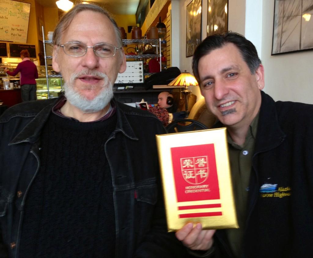 Denis Mair, Paul Nelson 4.19.13 @ Tea House Kuan Yin