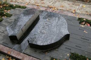 Tim Brenton Memorial